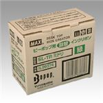 マックス 詰替えインクリボン SL-TRミドリ IL99374