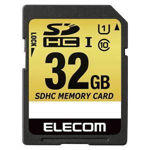 エレコム SDHCカード 車載用 32GB MF-CASD032GU11画像1