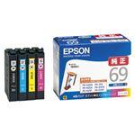 エプソン インクカートリッジ 4色セット IC4CL69