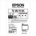 エプソン 写真用紙<光沢>A4判 250枚 KA4250PSKR