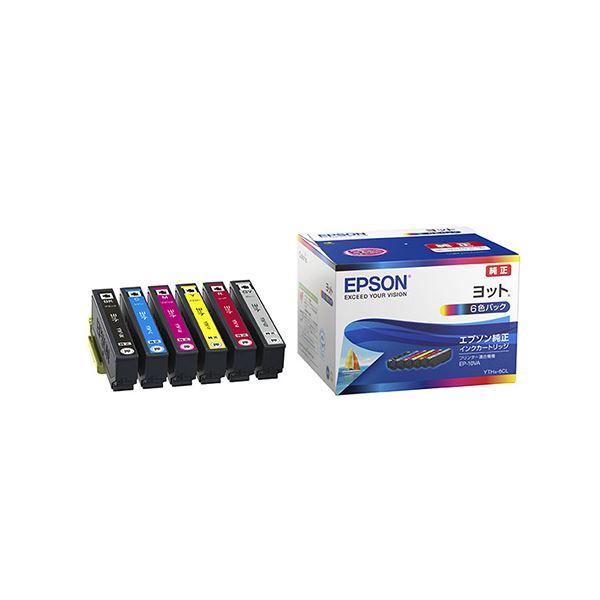 エプソン インクカートリッジ 6色セット YTH-6CL