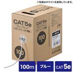サンワサプライ CAT5eUTP単線ケーブルのみ100m KB-C5L-CB100BL