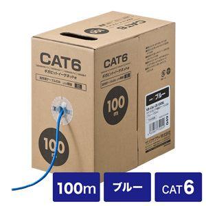 サンワサプライ CAT6UTP単線ケーブルのみ100m KB-C6L-CB100BL