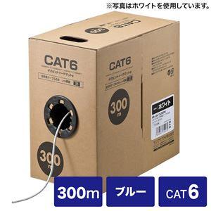 サンワサプライ CAT6UTP単線ケーブルのみ300m KB-C6L-CB300BL - 拡大画像