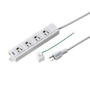 サンワサプライ 電源タップ 3P 4個口 10m TAP-MG341N2-10