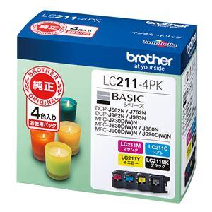 ブラザーインクカートリッジ4色パックLC211-4PK