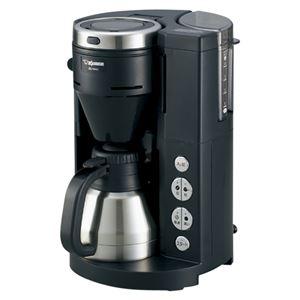 象印フレスコ コーヒーメーカー EC-NA40-BA