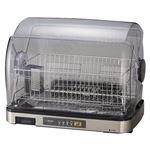 象印フレスコ 食器乾燥器 ステンレスグレー EY-SB60-XH