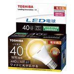 東芝ライテック LED電球 ミニクリプトン形 広配光タイプ 40W 電球色 LDA4L-G-E17/S/40W