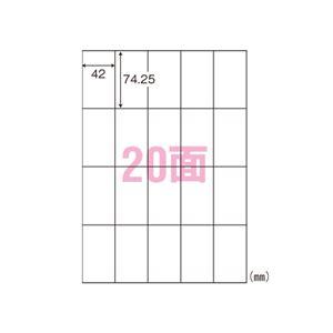 東洋印刷 ナナ シンプルパック マルチタイプラベル C20SA