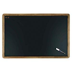 レイメイ藤井 アンティーク ブラックボード A1サイズ LNB700