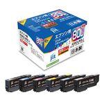 ジット リサイクルインク エプソンIC6CL80L互換 6色パック JIT-AE80L6P