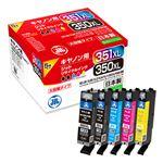 ジット リサイクルインク キヤノンBCI-351350XL互換 5色 JIT-C3503515PXL