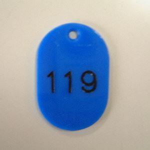 クラウン 番号札小 連番 101-200 青 CR-BG32-BL