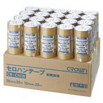 クラウン セロハンテープ 18×35 10巻×20 CR-CN18X20