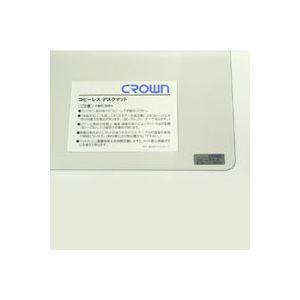 クラウン デスクマット スカイメルト コピーレス シングル CR-CS2-T