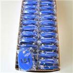 クラウン 親子札 連番 151-200 青 CR-OY200-BL