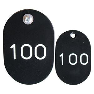 クラウン PP親子札 連番51―100 黒 CR-PY100-B