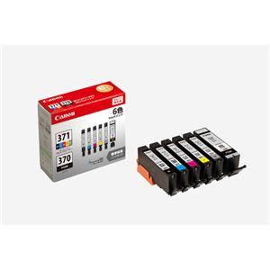 キヤノン インクタンク BCI-371+370/6MP 6色 BCI-371+370/6MP