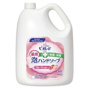 花王 ビオレu 泡ハンドソープ フルーツの香り 4L 業務用 511508