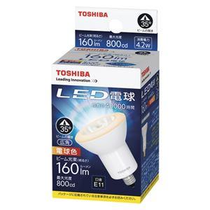 東芝 LED電球 ハロゲン電球形 280lm 広角タイプ 電球色 LDR4L-W-E11/2