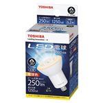 東芝 LED電球 ハロゲン電球形 420lm 広角タイプ 電球色 LDR6L-W-E11
