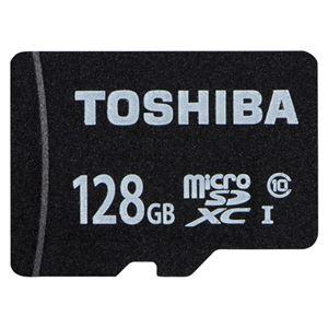 東芝microSDXCメモリカード128GBClass10MSDAR40N128G
