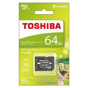 東芝microSDXCメモリカード64GBClass10MSDAR40N64G