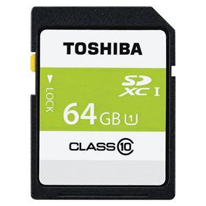 東芝 SDXCメモリカード 64GB Class10 SDAR40N64G