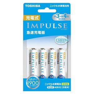 東芝 急速充電器セット+単3電池 1900mAh 4本付 TNHC-34MESM