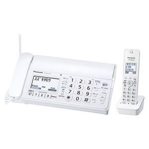 パナソニック デジタルコードレス普通紙ファクス 子機1台付 ホワイト KX-PD205DL-W