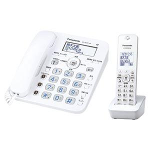 パナソニック デジタルコードレス電話機 子機1台付 ホワイト VE-GD35DL-W