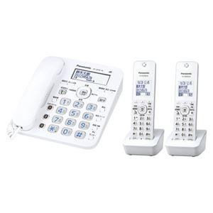 パナソニック デジタルコードレス電話機 子機2台付 ホワイト VE-GD35DW-W