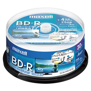 maxell 録画用BD-R 25GB 4倍速対応 30枚入 プリンタブル BRV25WPE.30SP