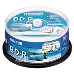 【訳あり・在庫処分】maxell 録画用BD-R 25GB 4倍速対応 30枚入 プリンタブル BRV25WPE.30SP