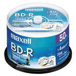 maxell 録画用BD-R 25GB 4倍速対応 50枚入 プリンタブル BRV25WPE.50SP