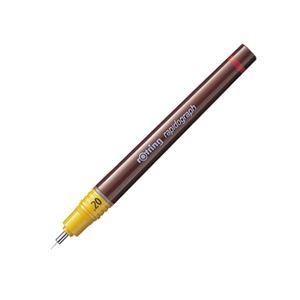 ロットリング ラピッドグラフIPL 0.2mm 1903236