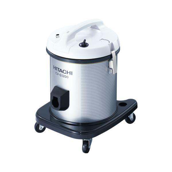 日立コンシューマーケティング お店用掃除機 CV-G1200