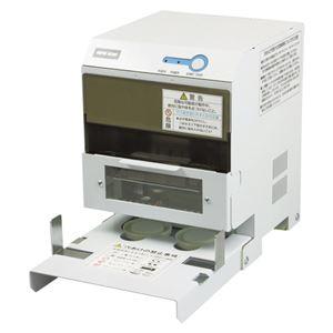 ニューコン工業 電動2穴パンチ PN-27E PN-27E