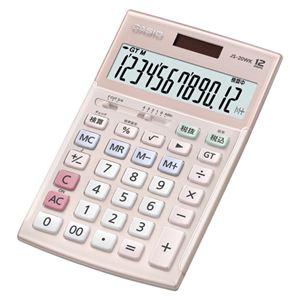 カシオ 実務電卓 ジャストサイズ ピンク JS-20WK-PK