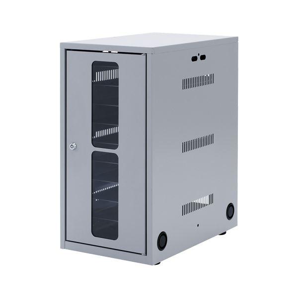 サンワサプライ タブレット・スレートPC収納保管庫 CAI-CAB7
