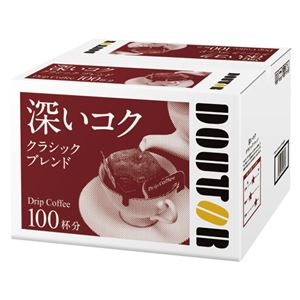 ドトールコーヒードリップコーヒークラシックブレンド100個入588504