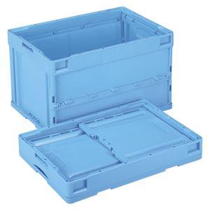 岐阜プラスチック工業 折畳みコンテナー 蓋なし ブルー CB-S51NR(ブルー)