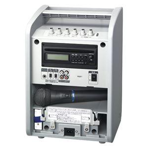 JVCケンウッド ポータブルワイヤレスアンプ PE-W51SCDB PE-W51SCDB
