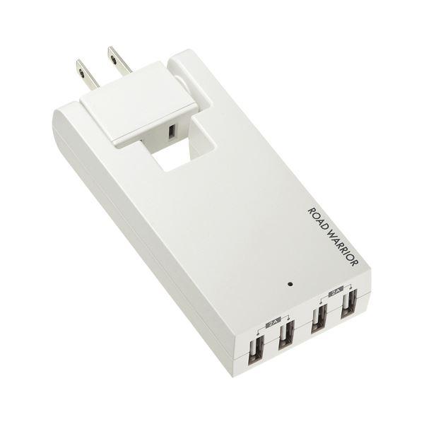 サンワサプライ スイングUSB充電タップ 4ポート+AC電源1個口 ホワイト TR-AD3USBW