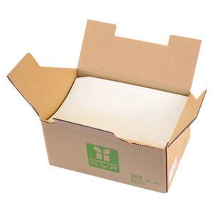 寿堂紙製品工業 カラー上質封筒 角2 90g ワカクサ シール付 500枚 10558