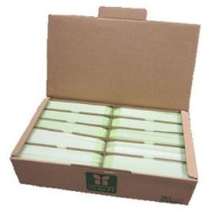 寿堂紙製品工業 カラー上質封筒 長3 90g ワカクサ 〒枠付 テープ付 10552