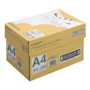 キョクトウ・アソシエイツ コピー用紙 プレミアムナチュラル A4 5冊 PPCA4