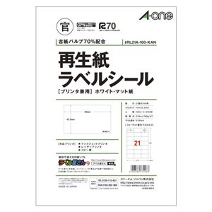 エーワン 再生紙ラベル プリンタ兼用 マット紙 A4 21面 100枚 RL21A-100-KAN