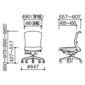 内田洋行エルフィチェアELA2-300M-WS肘なしLグリーン5-354-2073